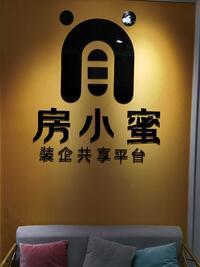 上海载卓建筑装饰有限公司