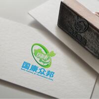 国康众邦(北京)健康管理有限公司