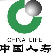 中国人寿保险股份有限公天津市分公司第一营销服务部