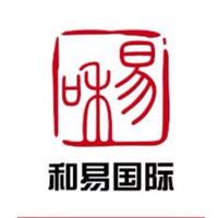 烟台和易国际经济技术合作有限公司