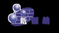 浙江新创纳电子科技有限公司