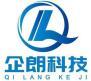 上海企朗信息科技有限公司