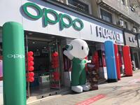云和县福音手机店