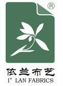宁波依兰布艺有限公司