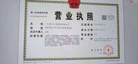 广东领头羊工程技术有限公司