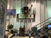 南京顺捷投资管理有限公司玄武分公司