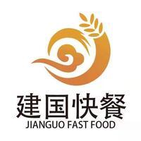 北京朝阳建国快餐有限公司