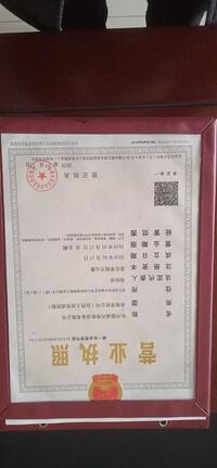 杭州新誠興智能設備有限公司
