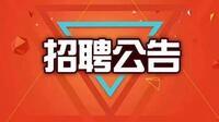 瑞景德轩物流科技(北京)有限公司