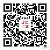 重庆和道人力资源管理责任有限公司