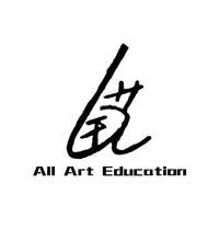 全艺文化艺术传媒有限公司