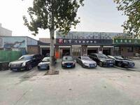 北京兴利军商贸有限公司