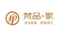 四川梵品家装饰设计工程有限公司