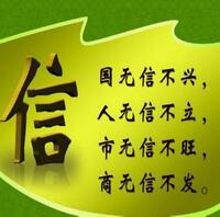 泗县聚朋房屋中介有限公司