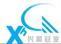 新疆兴和冠业科技发展有限公司
