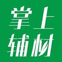 北京财运来商贸有限公司