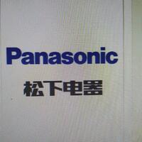 广州瀛彩电子科技有限公司