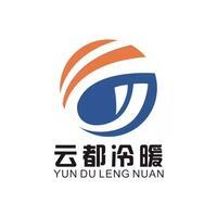 南京云都冷暖设备工程有限公司