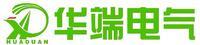 镇江华端电气设备有限公司