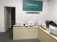 广州众成房产代理有限公司