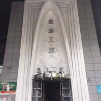 浙江兆丰酒店管理有限公司