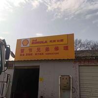宇方混凌土有限公司