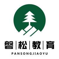 北京磐松教育科技有限公司