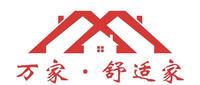 北京萬家舒適家科技有限公司