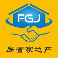 济源市房管家房地产营销策划有限公司