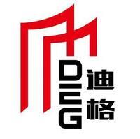 成都迪格展览展示有限公司