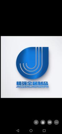 宁波江北精强金属制品有限公司