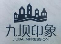 贵州逸都房地产开发有限公司
