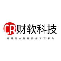 上海财软科技有限公司舟山分公司