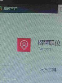 北京广源恒达货物运输有限公司