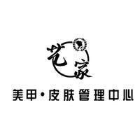广州天河龙洞艺家美容美甲店