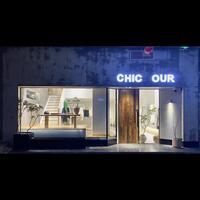 美娜服装工作室