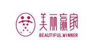 北京美丽赢家健康管理有限公司