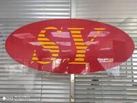 上海圣誉劳务派遣有限公司