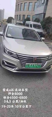 上海鼎通汽车租赁有限公司