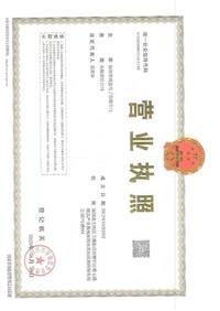 深圳锦嘉电子有限公司