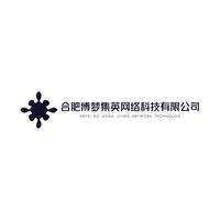 合肥博梦集英网络科技有限公司