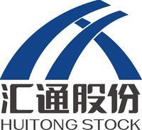 汇通建设集团股份有限公司