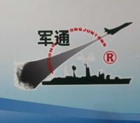 北京军通新材科技有限公司