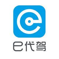 雅安小易汽车代驾服务有限公司