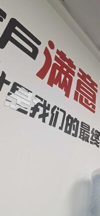 杭州路飞汽车服务有限公司