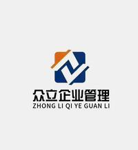北京众力信息资源有限公司