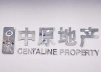 上海中原物业顾问有限公司第五分公司