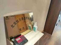 北京旭日鼎盛劳务服务有限公司