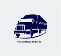 北京远航顺风道路运输有限公司