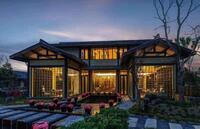 南京太白谷酒店有限公司